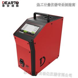 DTG干式温度校验仪