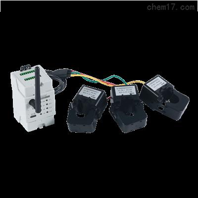 ADW400-D24-3S-LR環保用電無線計量儀表