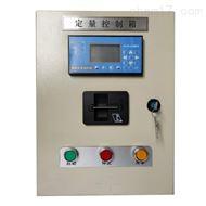 一机多卡定量控制系统
