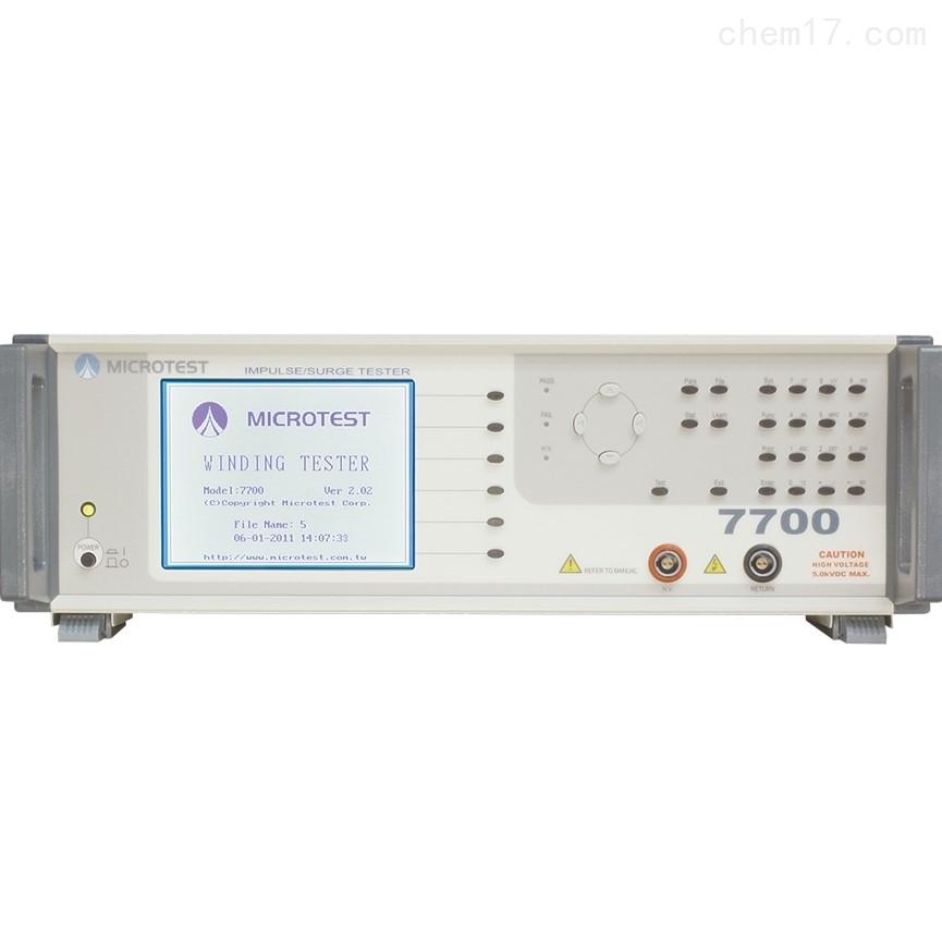 益和MICROTEST 7700 线圈层间短路测试仪