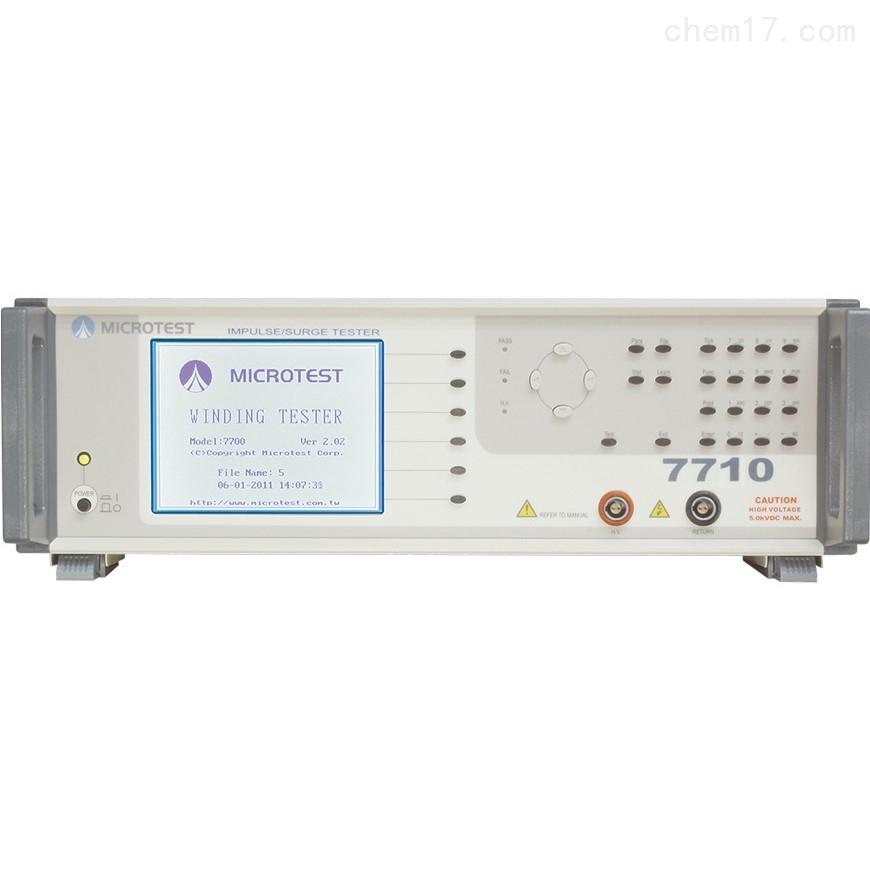 益和MICROTEST 7710 线圈层间短路测试仪