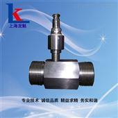 LWGY自来水涡轮流量计