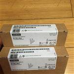 包头西门子S7-1500CPU模块代理商