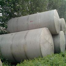 2吨不锈钢储罐设备九成新