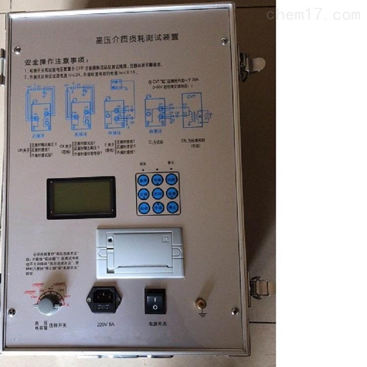巴中承装修试高压介质损耗测试仪抗干扰变频
