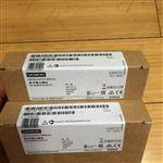 玉溪西门子S7-1500CPU模块代理商