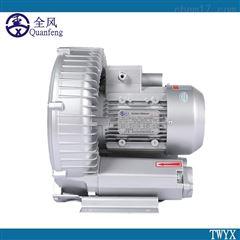 380V涡流气泵高压涡流风机