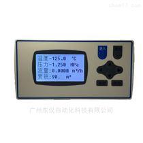 XSR22HCXSR22HC热能流量积算仪|热能积算器