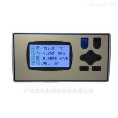 XSR22FC流量积算器|XSR22FC-BS热能积算仪