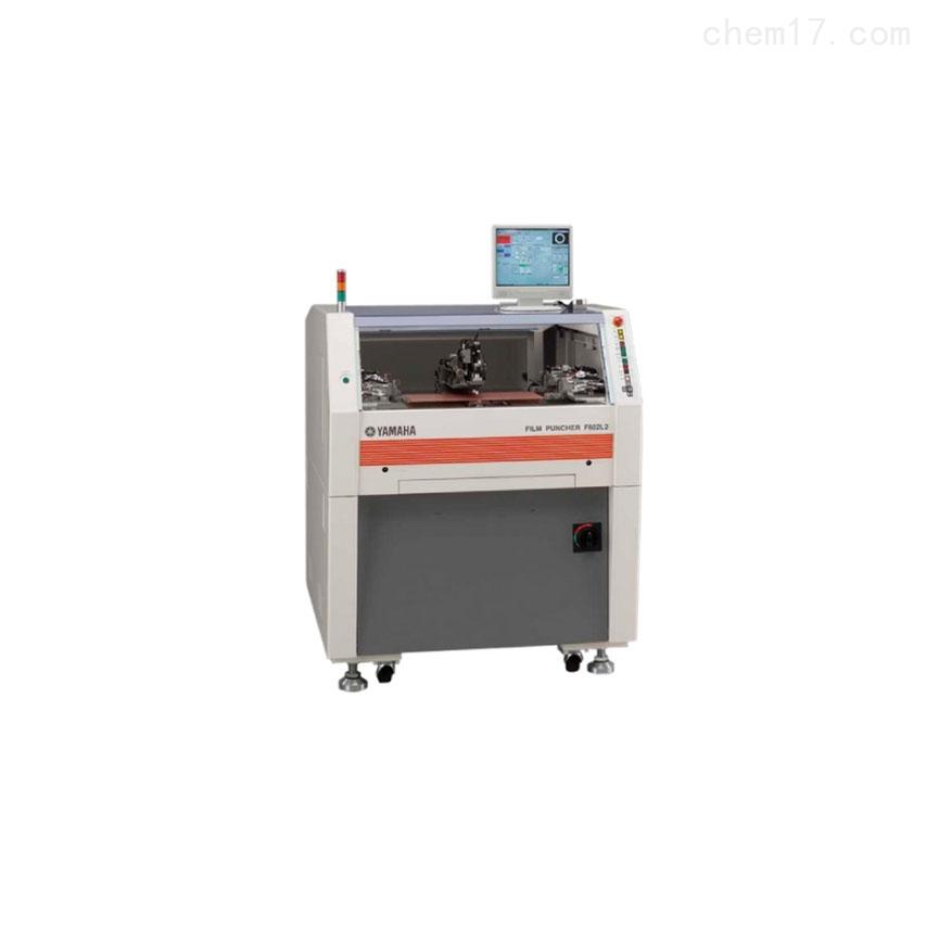 日本yamaha薄膜材料标准打孔机F602 S2