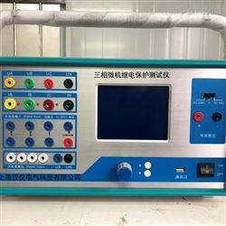 2000A继电保护试验仪