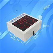 温湿度传感器变送器高精度采集显示