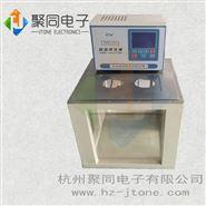 恒温水槽油槽不锈钢耐腐蚀