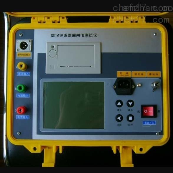 氧化锌避雷器阻性电流测试仪承试四级设备