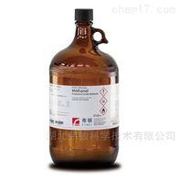 製備級甲醇