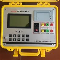 四级承装(修、试)设备变压器变比测试仪