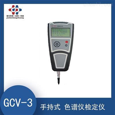 色谱仪检定测量仪-化学计量器具