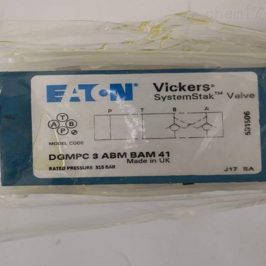 美国威格士VICKERS液控单向阀