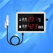 单红数码管温湿度显示屏传感器