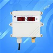 RS485数显管道式温湿度检测设备