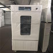 簡易型恒溫恒濕箱