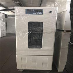 简易型恒温恒湿箱