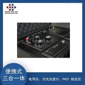 便携式酸度计/电导仪/分光光度计检定装置