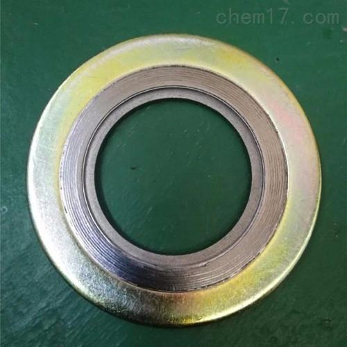 DN450不锈钢金属四氟缠绕垫片加工
