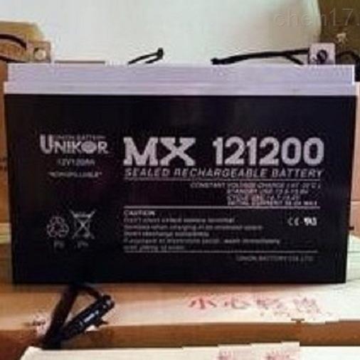 友联蓄电池MX121200办事处