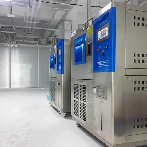 高精度溫濕度循環試驗箱
