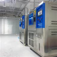 AP-HX电子产品高温测试箱