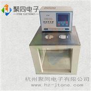恒温水槽高温油槽不整机不锈钢智能控温
