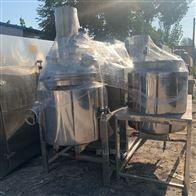二手250升真空乳化机 油锅水锅
