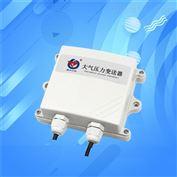 大氣壓力傳感器變送器氣壓檢測