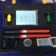 无线语音核相仪