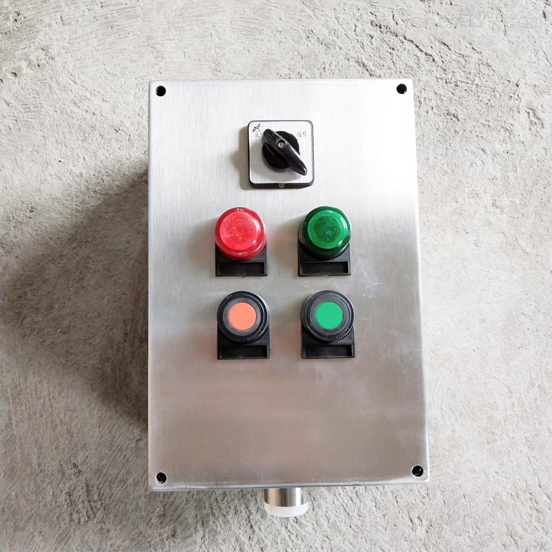 LBZ-A2D2K1B1防水防塵防爆按鈕箱控制箱