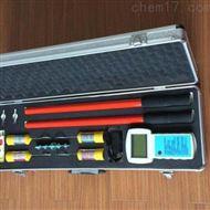 Y3000无线高压核相仪