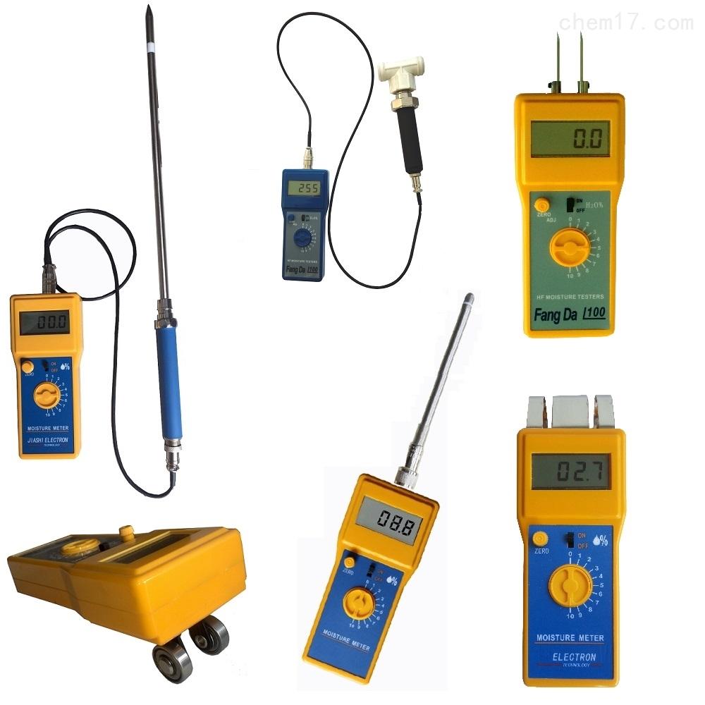 上海便携式水分测定仪水分检测仪无锡水分测量仪水份检测仪测水仪含水仪