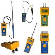便携式保温棉水分测定仪饲料水分检测仪