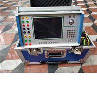 巴中电力承装修试资质继电保护测试仪