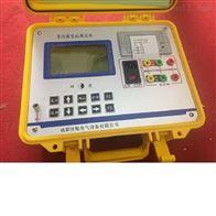 承装修试变压器变比测试仪现货供应