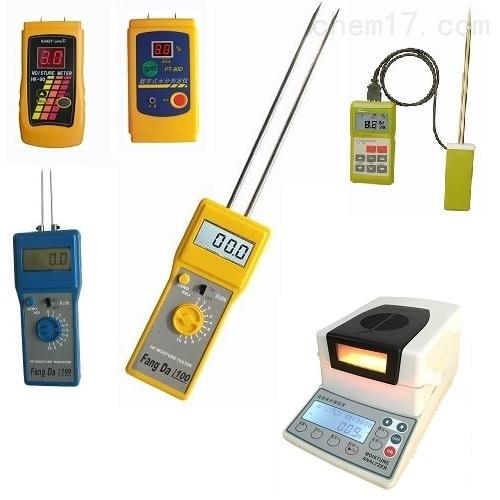 方便吸声材料水份测定仪准确水分检测仪水份测量仪水分测试仪含水率检测仪