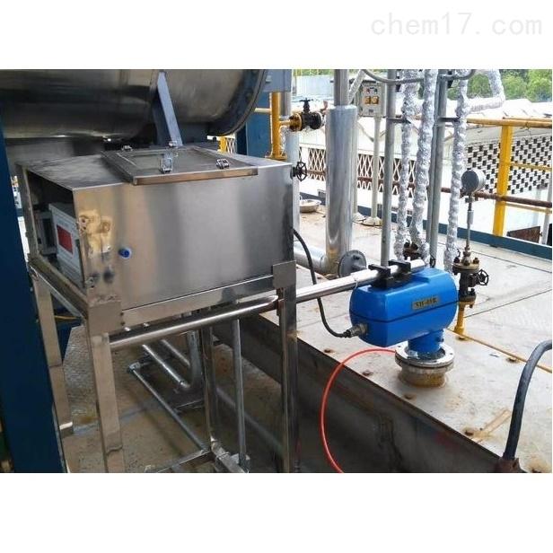 红外在线水分仪鱼糜水分测定仪近红外水分测量仪水分仪
