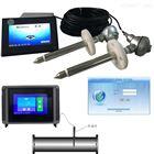 SH-8ASH-8A在线微波水分仪在线水分测定仪水份仪