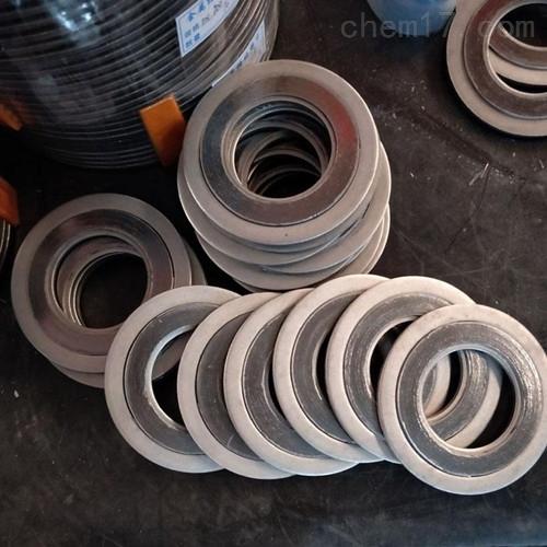 上海市定制304内外环金属缠绕垫片