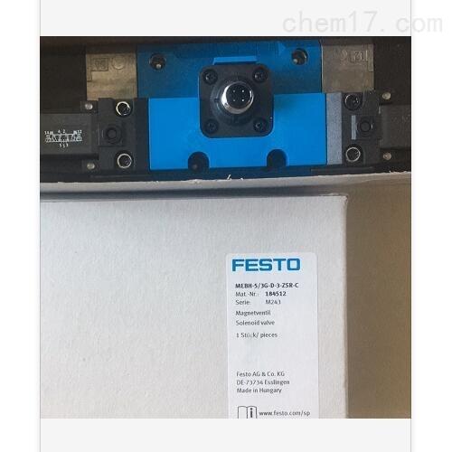 FESTO费斯托3/5通控制阀流动方向