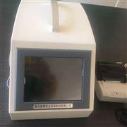 LB系列TOC测定仪的水质检测仪总有机碳