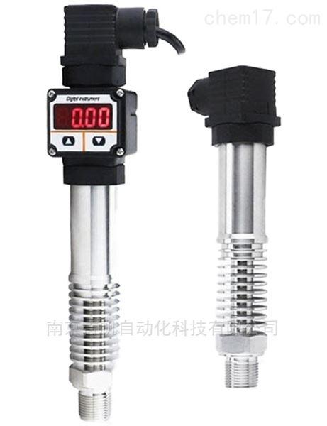 高温蒸汽型压力变送器