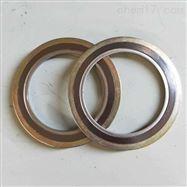 耐高壓D2222帶外環金屬纏繞墊生產價