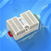 温湿度传感器modbus工业高精度温度监测485